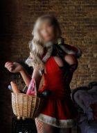 Реальная проститутка Госпожа Киев, рост: 168, вес: 55