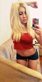 Аня, фото с сайта SexoKiev.com