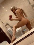 Снежана — проститутка с реальными фотографиями, от 2800 грн.