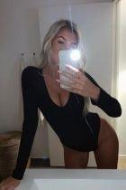 БДСМ индивидуалка Элла, 25 лет, рост: 173